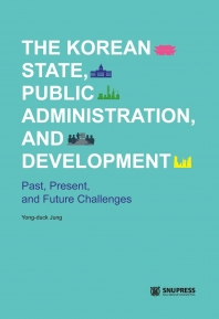 The Korean State, Public Administration, and Development