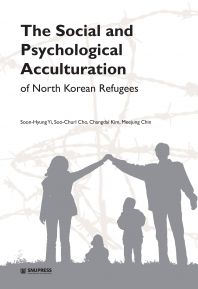 The Social and Psychological Acculturation(E-Book)
