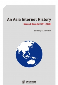 An Asia Internet History: Second Decade (1991-2000)