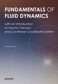 Fundamentals of Fluid Dynamics
